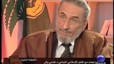 برنامج مراجعات مع د. فتحي يكن | الحلقة 2