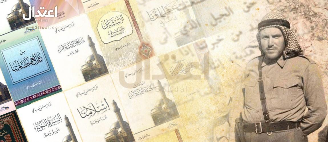 مصطفى السباعي.. الحياة للإسلام