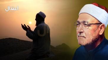 مع الله .. التوحيد| الشيخ محمد الغزالى