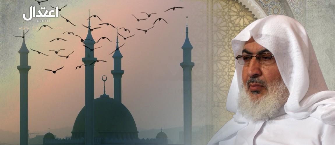 الدولة في الإسلام عند أعلام مدرسة الاعتدال - الدكتور عمر الأشقر
