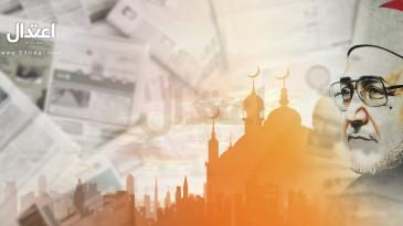إهانة الإسلام فى الصحف الأجنبية