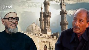 الصدام بين الشيخ عبدالحليم محمود والسادات