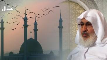 الدولة في الإسلام عند أعلام الحركة الإسلامية