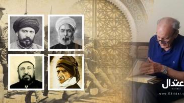 ملامح الفكر السياسي الإسلامي المعاصر - طارق البشري