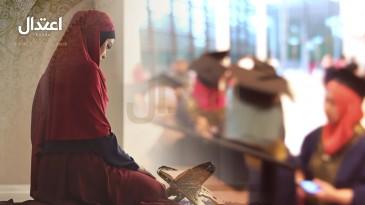 منزلة المرأة في الإسلام