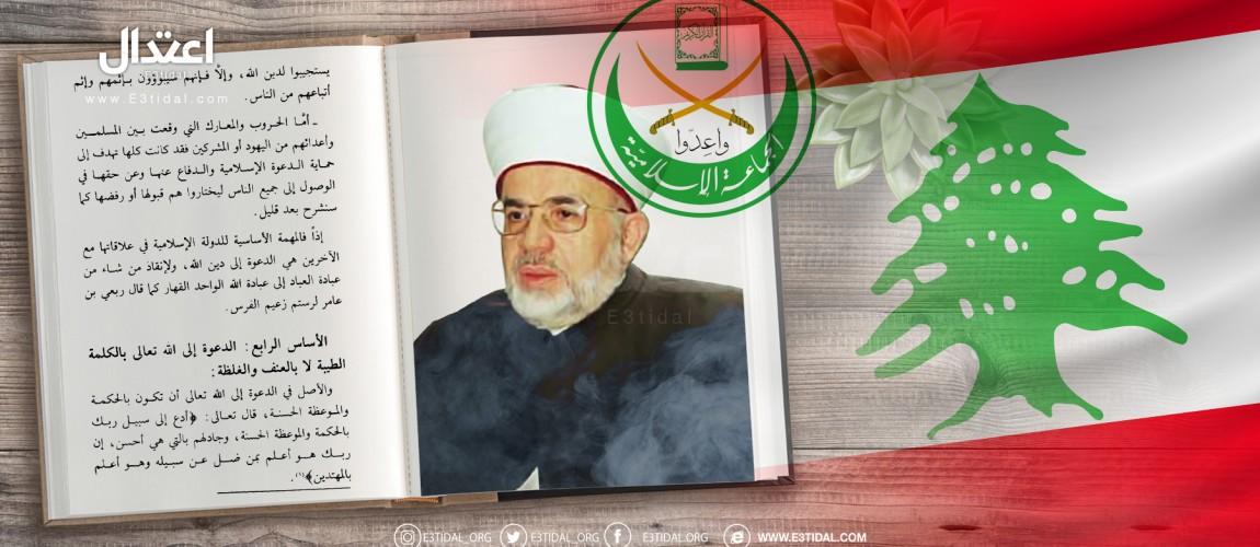 الشيخ فيصل مولوي القاضي والداعية