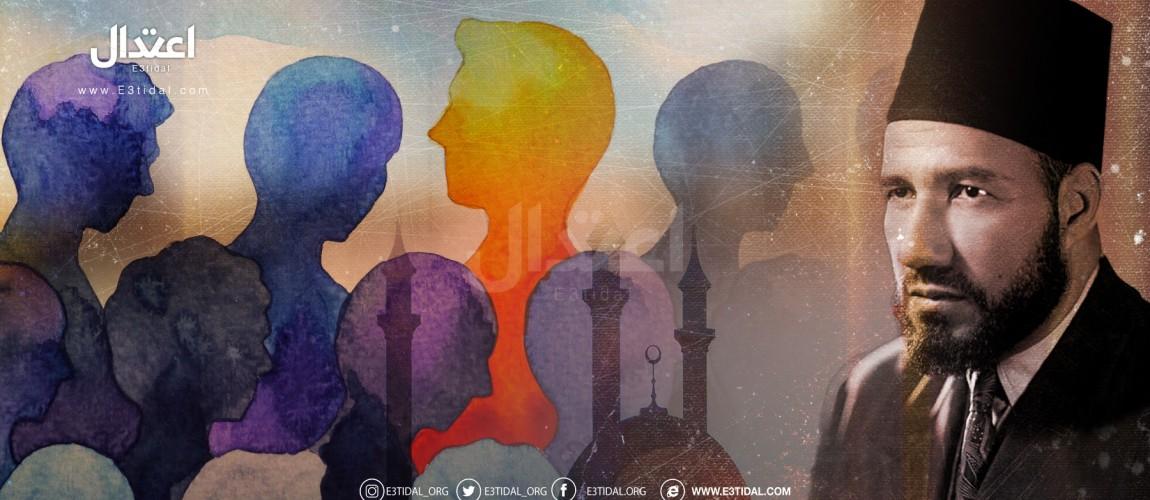 التسامحية عند الإمام حسن البنا - ( مشروعية الإختلاف)