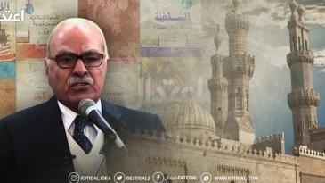 محمد عمارة: القلم المرابط على ثغور الفكر الإسلامي