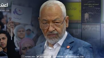 الشيخ راشد الغنوشي رجل الفكر والسياسة