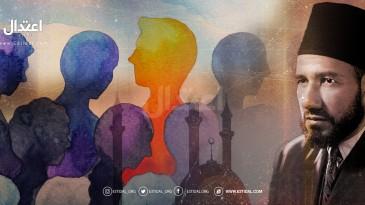 التسامحية عند الإمام حسن البنا