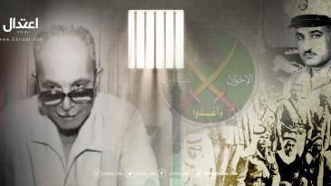 الأستاذ حسن دوح (1921-2001م) الكاتب المجاهد