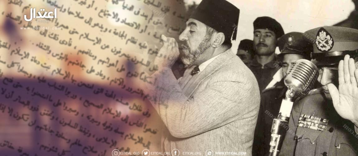 كتاب الإسلام وأوضاعنا السياسية عبد القادر عودة - الكاتب والكتاب