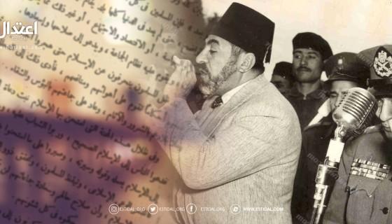 عبدالقادر عودة - الإسلام وأوضاعنا السياسية